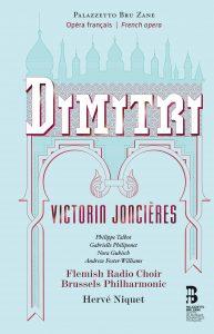 Victorin Joncières –Dimitri (1876)